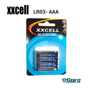 Xxcel-Pile-AAA