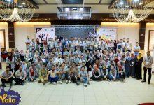 صورة Yalla Challenge 2019: استقطاب أفكار شبابية للتغيير