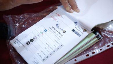 صورة اللائحة الداخلية لانتخابات لجنة الشباب التابعة للمنتدى الاجتماعي التنموي