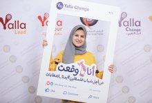 صورة وقّع الآن!.. إطلاق عريضة شبابية تطالب بإجراء الانتخابات الفلسطينية