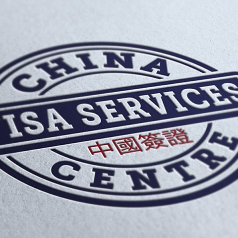 China Logo Design