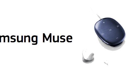 SAMSUNG تطلق جهاز الموسيقى Muse في أمريكا