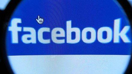 Facebook: ترسل الدعوات لحضور حدث خاص الأسبوع القادم!