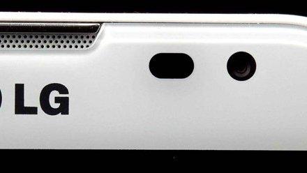 LG تكشف عن التحديث Value Pack لـ Optimus G Pro