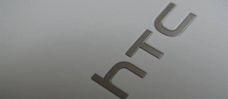 مواصفات مسربة لهاتف متوسط من HTC