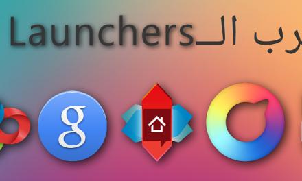 حرب الـLaunchers!