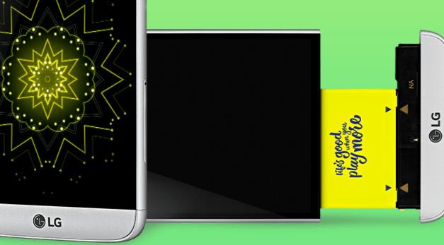 LG تعلن عن هاتفها الجديد G5