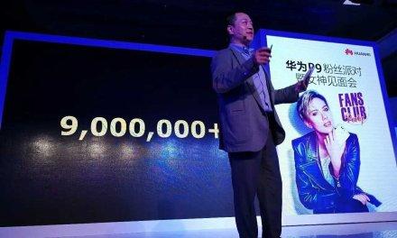 #بيان صحفي: #هواوي تحتفل بوصول مبيعات P9 الى 9 ملايين نسخه مباعة