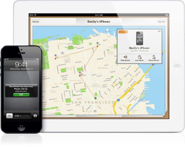 كيفية تعطيل هاتف آيفون في حالة ضياعه أو سرقته