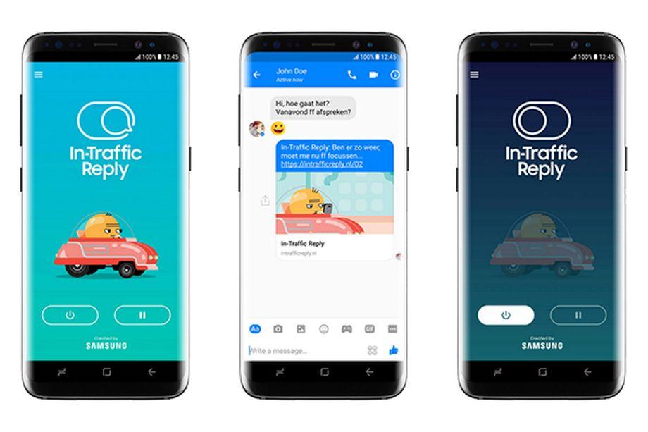 #سامسونج تطلق تطبيق يساعد على تجنب إستخدام الهاتف أثناء القيادة