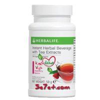 شاي هيربالايف بالطعم التوت - مشروب نباتي فوري
