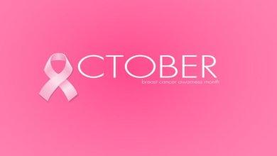 """صورة ما وراء تسمية أكتوبر """"الشهر الوردي"""""""