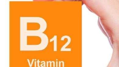 صورة فيتامين b12 والبعض يسميه فيتامين الطاقة