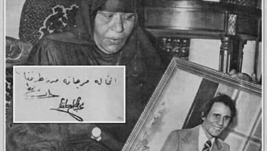 صورة الخالة مرجانة.. قارئة فنجان عبد الحليم حافظ