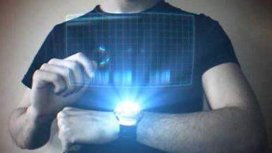 صورة تعرف ماهي تقنية الهولوجرام
