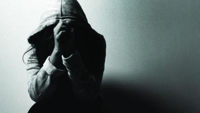Photo of التغلب على الاحباط النفسي