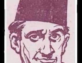 """صورة أمير الصعاليك وشاعر البؤس """"عبد الحميد الديب"""""""