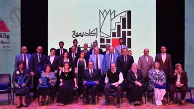 صورة ملتقى الشباب وحوار الإبداع يكرم رموز العمل الأكاديمي