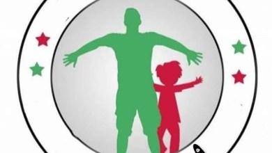 """صورة إطلاق مبادرة """" وعيني """"لتنمية أبناء الصعيد"""