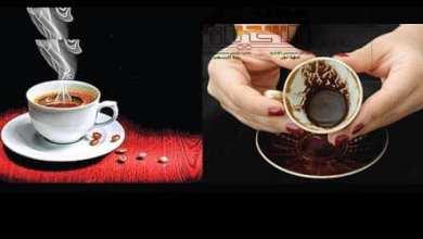 صورة اكتشف رموز مهمة ودلالات في فنجان القهوة