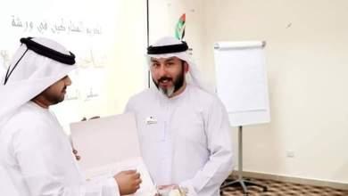 صورة الدكتور هاني الغص وتكريم جديد سفير السعادة لعام2020