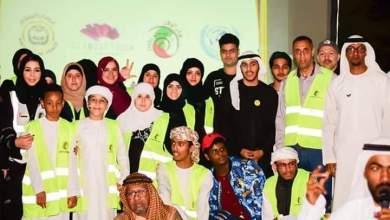 Photo of الشيخ حميد بن عبدالله المعلا يكرم المتطوعين والجهات الداعمة للمبادرات المجتمعية