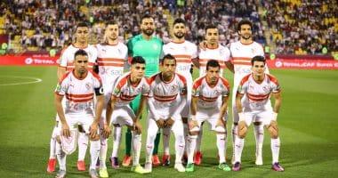صورة الزمالك يعلن انسحابه من الدوري المصري