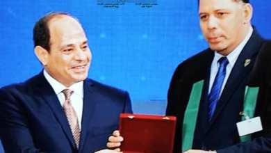 """صورة د. محمد لبيب """"حصلت على وسام العلوم والفنون من الطبقة الأولى من فخامة الرئيس السيسي"""""""