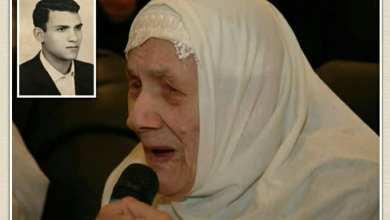 صورة الشيخة أم السعد المرأة التي علمت الرجال قراءة القرآن