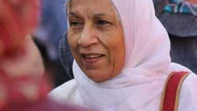 صورة د. لطفية النادي أم الفيزياء النووية في مصر