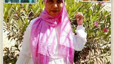 صورة د.سلوى محمود محمد بنت أسوان تحدت الإعاقة وحصلت على الدكتوراه
