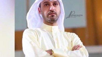 """صورة الشيخ فهد البكر كويتي الهوية  سوري الهوى """"ماذا كتب ؟"""