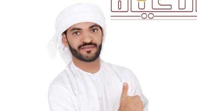صورة أحمد القبيسي :الفنان ياسر النيادي أثبت وجوده بقوة