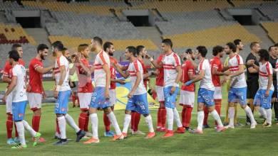 صورة تأريخ عودة الدوري المصري