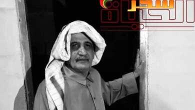 """صورة د.""""الممثل والمخرج حسين إبراهيم """"انطلاقتي كانت من المسرح، وللكاميرا جاذبية خاصة…."""