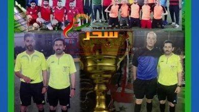 صورة نادي داعل يفك عقدته على ملعب الريف سبورت ويتوج بطلا لبطولة الحياة الكروية