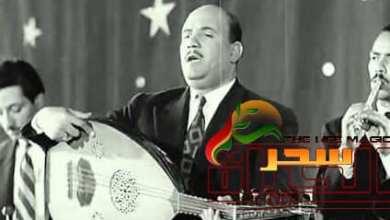 صورة تعرف على الفنان صلاح عبد الحميد أمير الغناء النقدي والفكاهي بدرجة جيد جداً