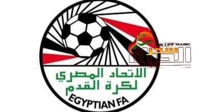 صورة تسجيل أول 6 إصابات بكورونا الدوري المصري لكرة القدم