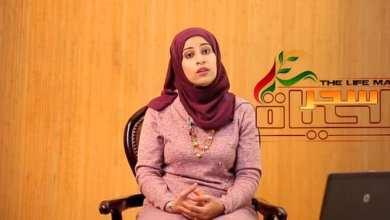 صورة ابنة جمعية تحسين أوضاع المرأة و الطفل تفوز بالمركز الثالث علي مستوى الصعيد بوزارة الشباب والرياضة