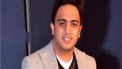 صورة وفاة ابن الفنان محمد أسامة الشهير بـ أوس أوس وهذا سبب الوفاة !!