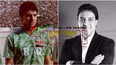 صورة في وداع المونديالي أحمد راضي.. يوم أسود لكرة القدم العراقية
