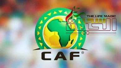 صورة تأجيل كأس أمم إفريقيا إلى يناير 2022