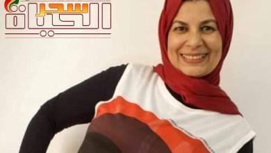 """صورة نص شعري """" مدفية """" للشاعرة سعاد سعد"""