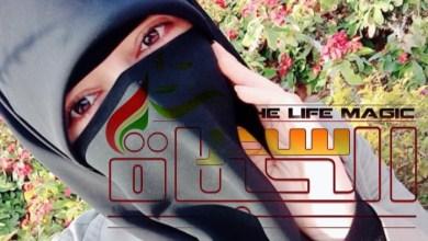 """Photo of مواهب متعددة تستعرضها ضيفتنا """" إهداء عماد نمنم """""""