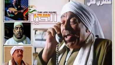 """صورة """"أنور عبد المنعم"""" صاحب محل فطاطري الدقي في فيلم """"السفارة في العمارة"""""""