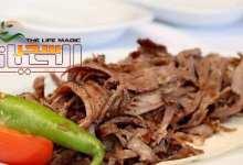 Photo of تحضير شاورما اللحم بطريقة منزلية سهلة