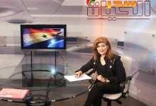 "Photo of لينه ياسين النويلاتي "" عملي الإعلامي مرآتي .. ومبادئي هي منهج حياتي"