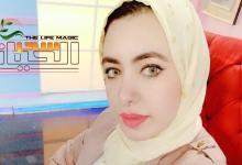 Photo of حوار خاص مع هاجر عباس عن خطورة الألعاب الالكترونية