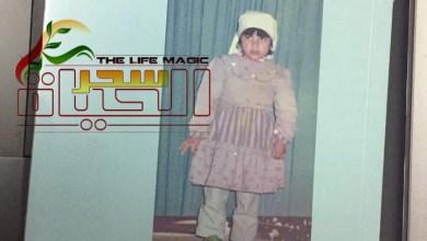 """صورة حول رواية """" فتاة من صعيد مصر """""""