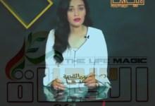 """Photo of حوار مع الإعلامية المصرية """" ريهام عياد """"صاحبة برنامج ( القصة وما فيها )"""
